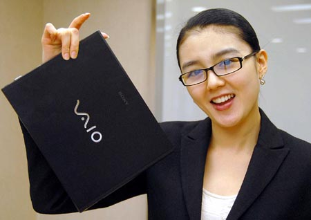 Some sort of new VAIO