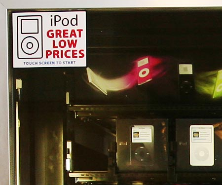 iPod PRICE LIE
