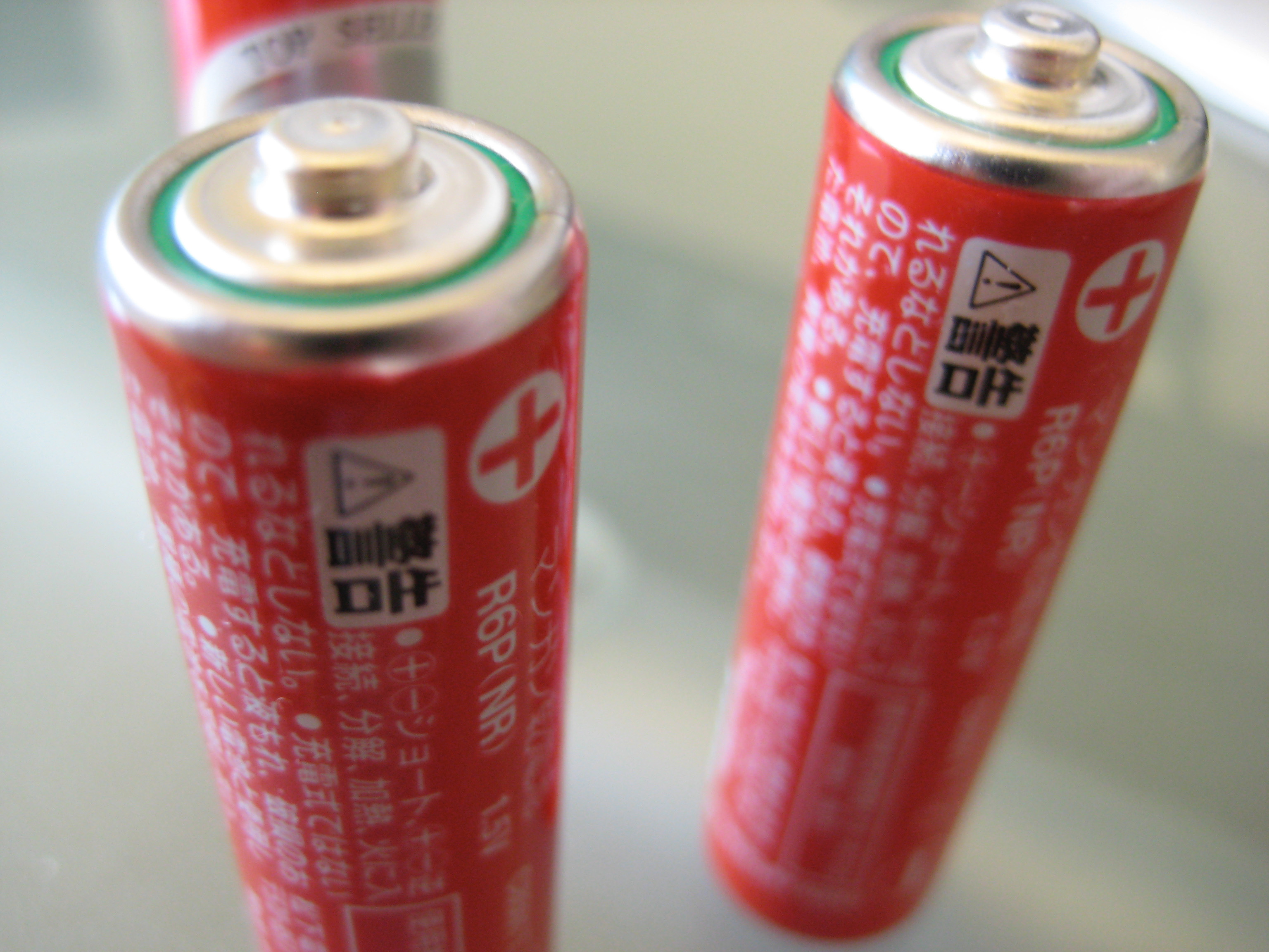 A 25-Year Battery - MIT Technology Review