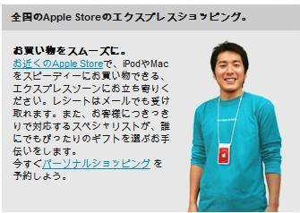 Juan - Apple Specialist King